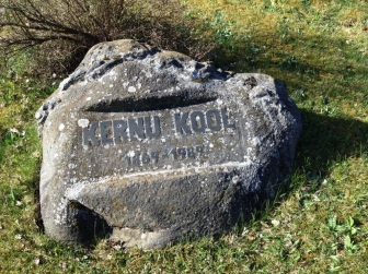 kernu_pk (1)