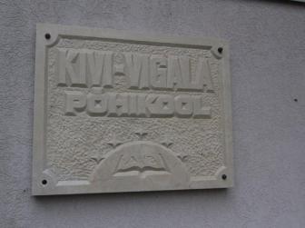 k_vigala (3)