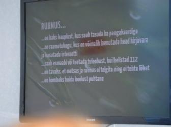 ruhnu_22092015 (9)